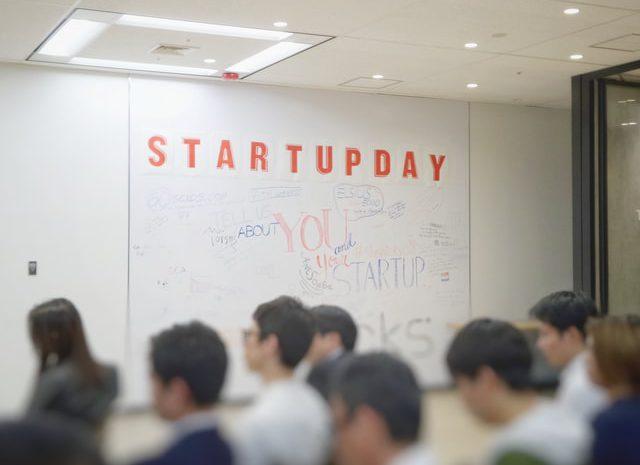 Die Startups werden nicht mehr starten